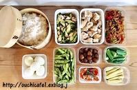 【家事貯金】今週の常備菜レポート&ヘルシー・ダイエットおかずの作りおき - 10年後も好きな家
