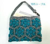 六花モチーフ繋ぎのバッグ - 空色テーブル  編み物レッスン&編み物カフェ