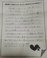 高校生からの感想 - 「生」教育助産師グループohana(オハナ)