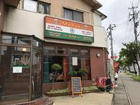 金沢(桂町):インド料理 マハク(Mehak)期間限定「ポークマサラカレー」 - ふりむけばスカタン