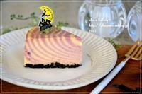 10月お菓子menu「紫いものゼブラチーズケーキ」 - *sheipann cafe*