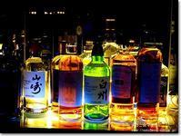 【お】お酒:おさけ - ネコニ☆マタタビ