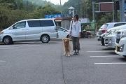 豊田の山奥へ行ってきました。 - ほんじつのおぐらけ