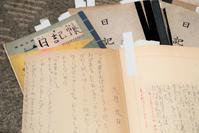 「幼い頃の思い出」 松井くんの日記より~ ① - ホンマ!気楽おっさんの蓼科偶感