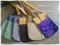 帯ポケットちびショルダー 量産 - nithigetu-life
