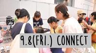 雑貨イベント connect @大野城まどかぴあ - nithigetu-life