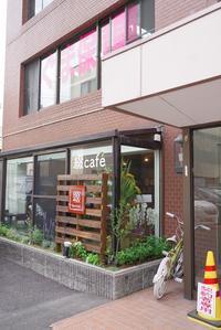 蔵王地区以外の食べ処27 綴りカフェ 仙台市 - ヒラードのOH!!蔵王