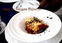 プチミルクにあわせた今週のお料理は、野菜のラザニア - 自家製天然酵母パン教室Espoir3n(エスポワールサンエヌ)料理教室 お菓子教室 さいたま