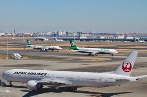 【GE90エンジン】のタービンブレードが販売されているよ - Air Born Japan 日本の空を、楽しもう!