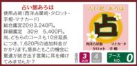 サンキャッチャー専門店「サンクチュアリ」さんへGO☆ - 占い師 鈴木あろはのブログ