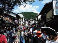 京都そぞろ歩き:清水寺参道 - 日本庭園的生活