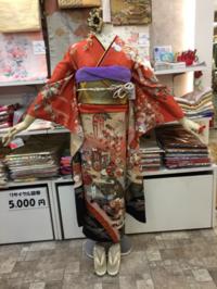 リユース古典御所車振袖コーディネイト☆ - Tokyo135° sannomiya