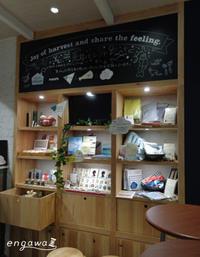 エスパル仙台本館2階「みのりカフェ」さんに納品しました - engawa's blog