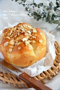 10月ホシノ天然酵母menu「メープルbread」 - *sheipann cafe*