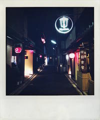 1day京都。 - Quality Of Life??