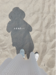 最終日 白兎海岸 - on the shore