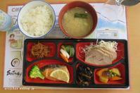 シャモニーで和食の昼食♡@スイス旅行 - アリスのトリップ