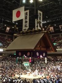 大相撲9月場所が始まった~☆ - ∞ しあわせノート ∞