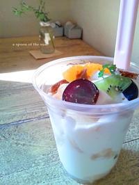Cafe shibaken@戸田(18) -  小さじいっぱいのたいよう
