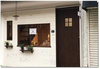 焼き菓子HOUSE ma ru ru@香櫨園(西宮) - ☆Sweets diary☆Ⅱ