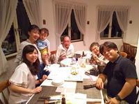 お誕生日おめでとうございます! - 浅間高原・北軽井沢 ペンション・ローエングリンの高原日記