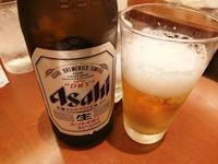VEGE CHINA 南国酒家 - 新 LANILANIな日々