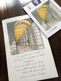 雪8月号「大丸神戸店の回廊」、絵を描くことの愉しみを - 風の家便り
