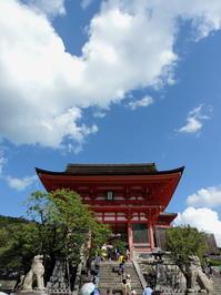 京都そぞろ歩き:清水寺 - 日本庭園的生活