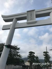 レトロな駅舎・旧大社駅 @出雲 - 趣味とお出かけの日記