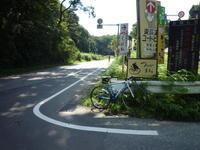 筑波山~りんりんロード~霞ケ浦湖岸 - 自転車走行中(じてんしゃそうこうちゅう)