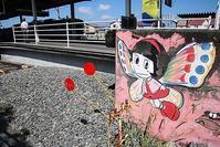 藤田八束の鉄道写真@高齢者の楽しい人生・・・若者教育の場を作る、人生の生き方をニッチに対応、塾創設計画 - 藤田八束の日記