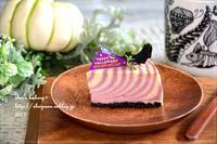 紫いものゼブラチーズケーキ - *sheipann cafe*