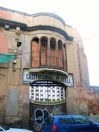 Les Cortsのガラス工場の跡 - gyuのバルセロナ便り  Letter from Barcelona