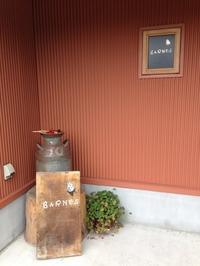 BARNES - カーリー67 ~ka-ri-style~