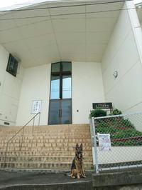 ♪コンサート会場の玉川平安教会 教育館のご紹介 - cocarde