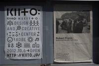 ロバート・フランク写真展  (神戸KIITO会館) - 写真の散歩道
