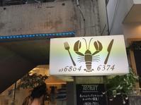 D's Mediterranean Kitchen 地中海料理 表参道 - 4EVER PRINCESS