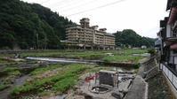 三朝河原の湯 - 夏丸シルバーひとりごち
