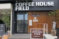 COOFFEE HOUSE FIELD - mococo's Blog