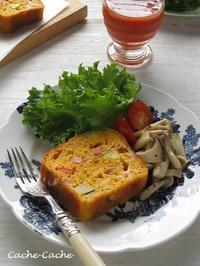 野菜の旨みがぎゅっ♪ 彩り野菜とベーコン、ゴーダチーズのケーク・サレ - Cache-Cache+