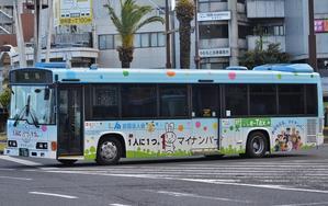 山口230う101 - Tetu_Bus別館