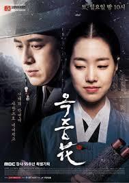 NHKBS韓国ドラマ「オクニョ」も面白くなってきました! - Would-be ちょい不良親父の世迷言