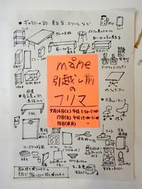 お知らせ - NEWS