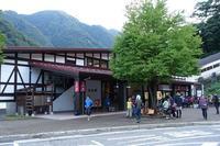 立山 3,003m(富山県) - 週末山歩きと・・・