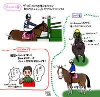 昨日の海外遠征レースをまとめてみました - おがわじゅりの馬房