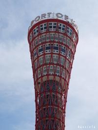 タワーサイドメモリー - NA*GO*美PHOTO