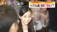 TBS 報道特集 29 - 風に吹かれてすっ飛んで ノノ(ノ`Д´)ノ ネタ帳