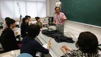 ものづくりマイスターによる実技指導。 - Nagoya Fashion College