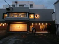 9月12日(火)フーテン宿に行って来ました - 柴又亀家おかみの独り言
