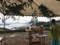「海を見わたす富野台の家」の地鎮祭でした☆ - プロトハウス通信